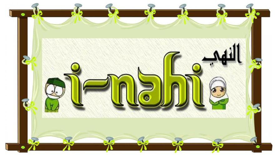 i-Nahi pdf