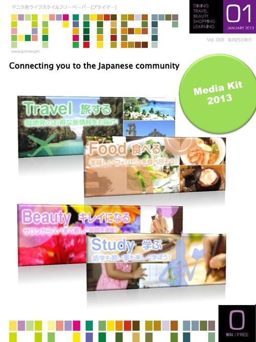 Primer Media Kit - 2013