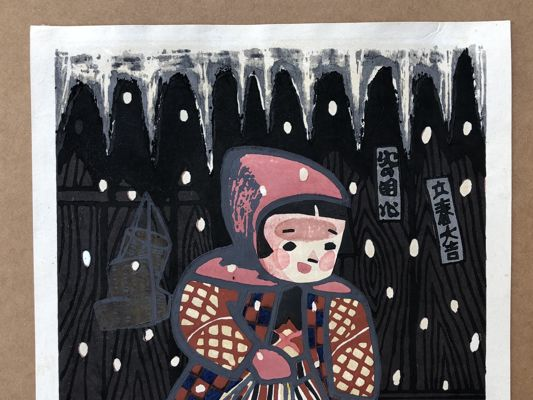 Child of Aizu in Snow by Kiyoshi Saito