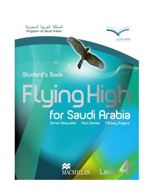 Flying_high_sb4_2014