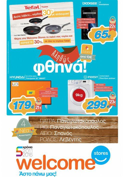 Welcome Stores - Kokalas