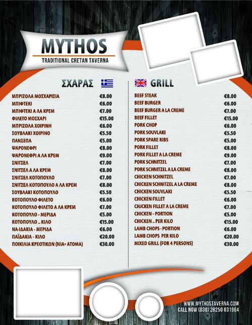 Mythos Draft 1