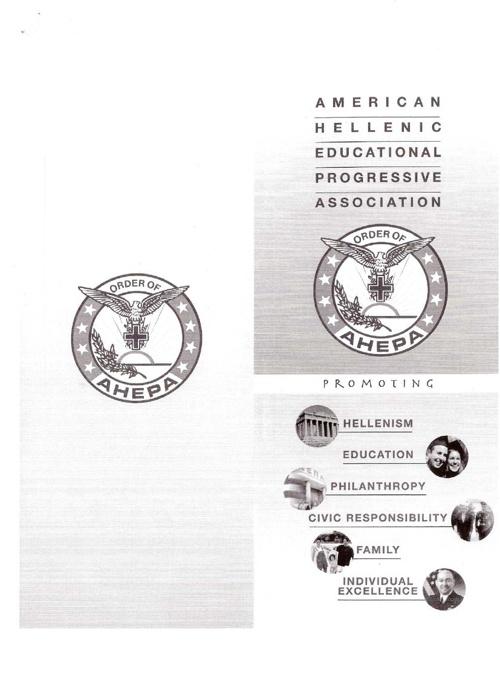 AHEPA Promoting