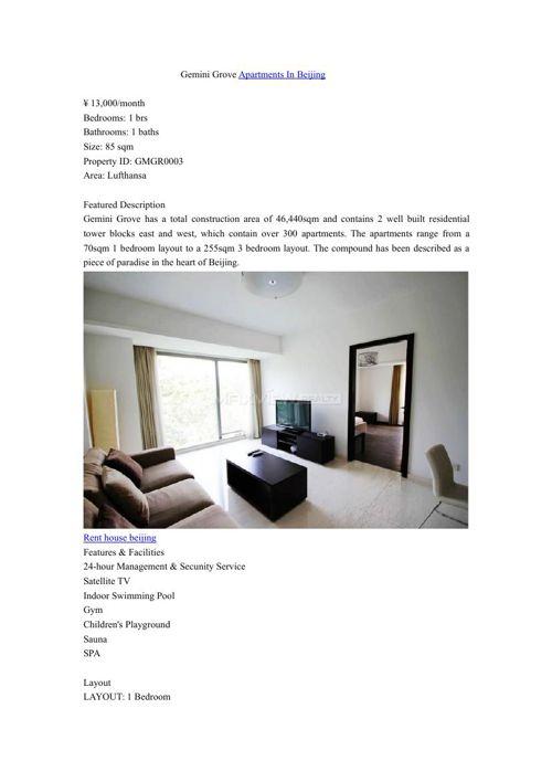 Gemini Grove Apartments In Beijing