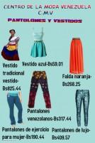 Centro de la Moda Venezuela