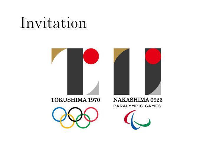 150923 Invitation