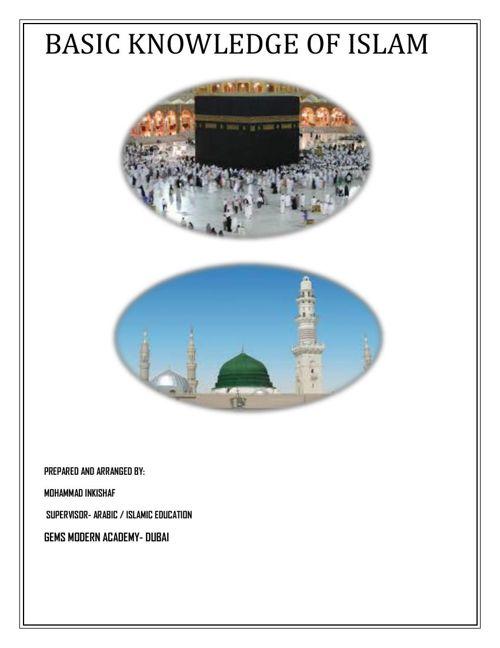 BASIC knowledge of islam