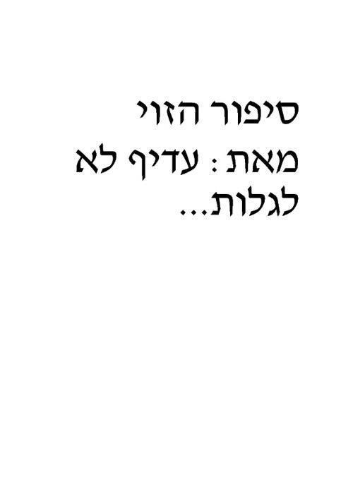 ספר הדגמה