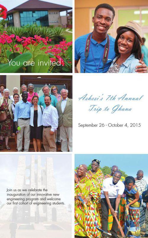 Ashesi's 2015 Annual Trip to Ghana Brochure
