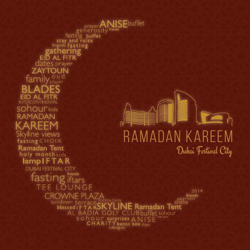 Ramadan 2014 Brochure_v2