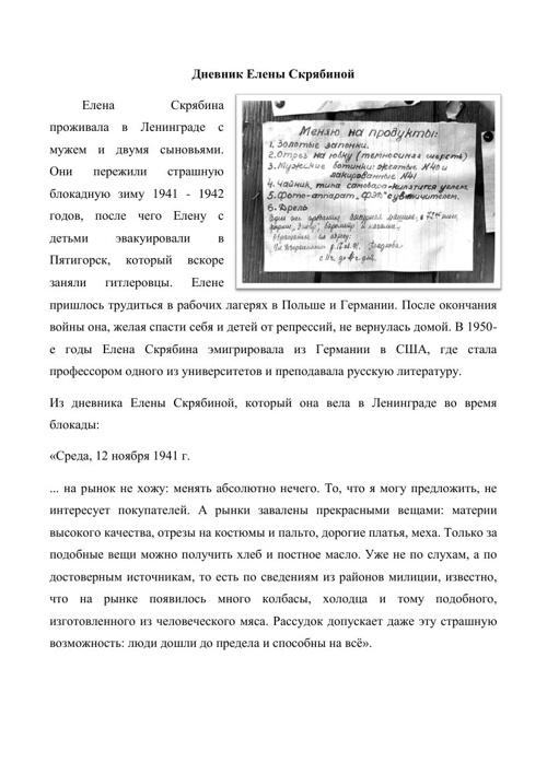Курнявко Миладзе