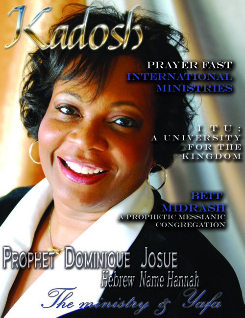 Kadosh Magazine 2008
