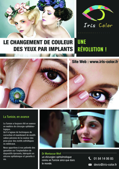 Flyer-Iris-Color