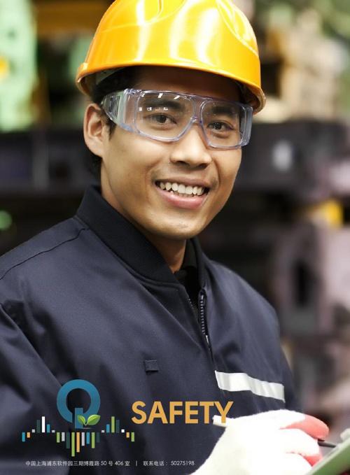 匡腾EHS安全生产管理软件—中文宣传册