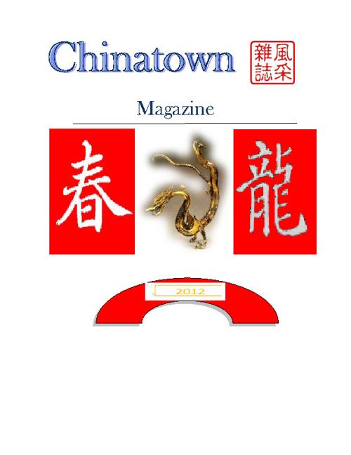 Chinatown Magazine