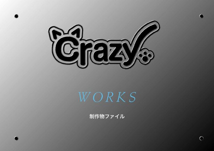 CRAZY WORKS File