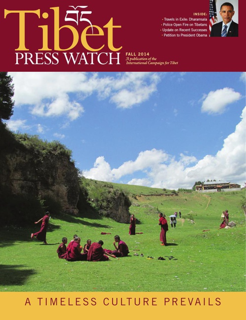 Tibet Press Watch - Fall 2014