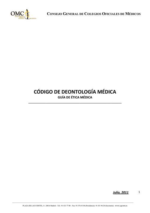 ccdomccdm2011 (1)