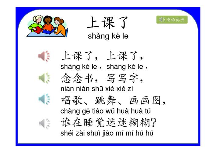 shang ke le-online book
