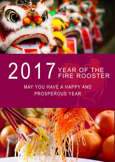 Crowne Plaza Manila's Chinese New Year Brochure