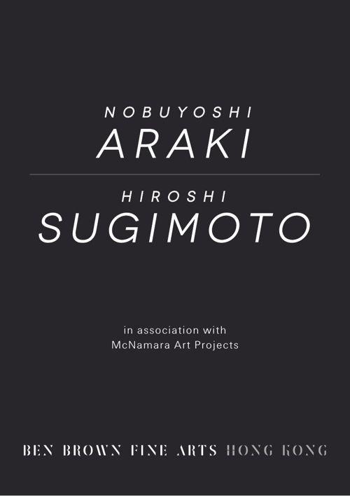 Araki Sugimoto
