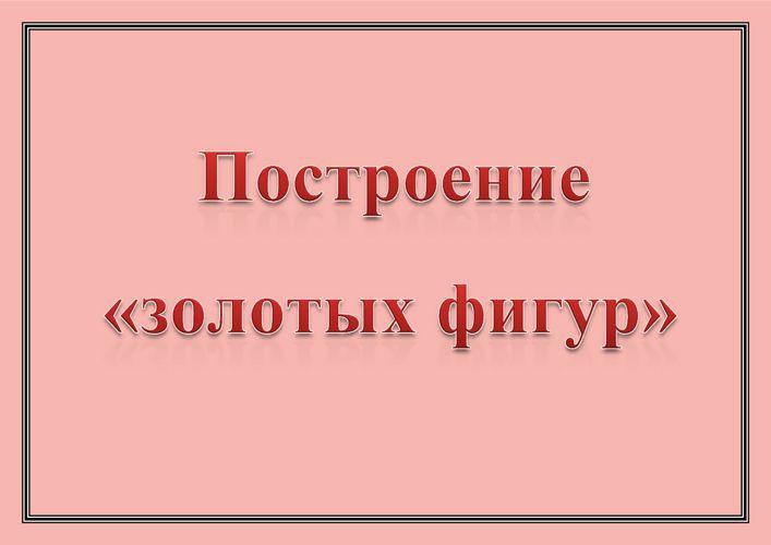 Soderzhanieend (1)