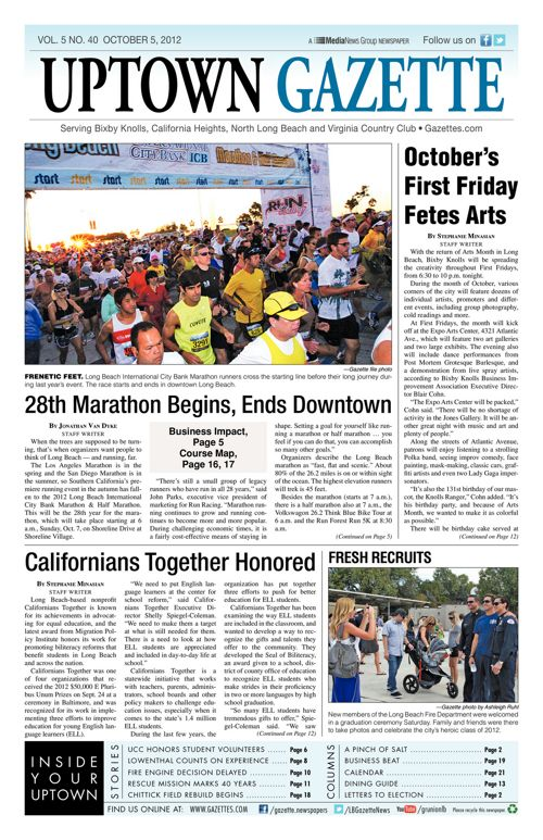Uptown Gazette  |  October 5, 2012