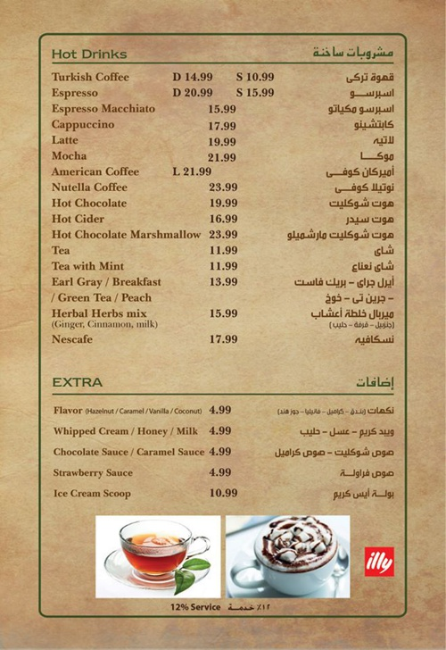 5th Street Restaurant & Cafe maadi