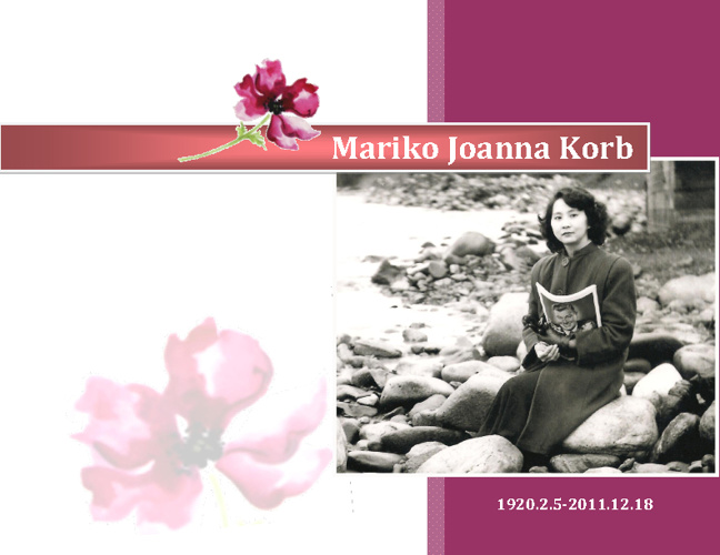 Mariko Joanna Korb Memorial Book