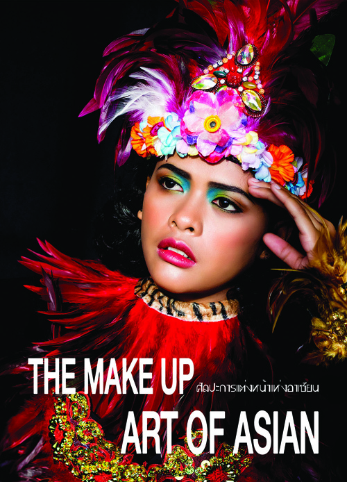 The Make Up Art Of Asian