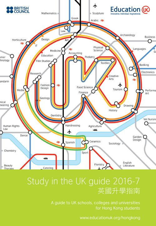 Study in UK Guide 2016-17 (revised)