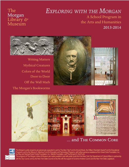 School Program Brochure 2013-2014