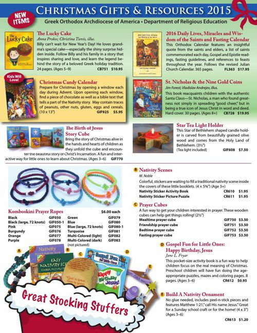 2015 Christmas Flyer - Dept of Religious Education (DRE)