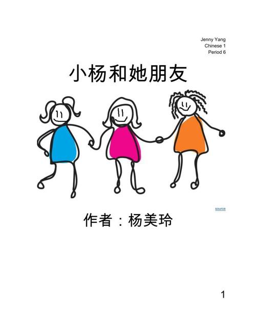 E-Picture book