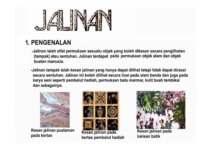 Unsur Seni: Jalinan