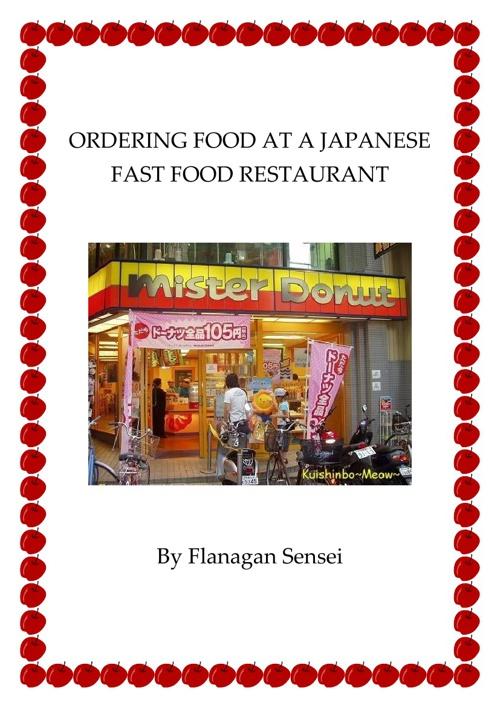 Ordering Food in Japan
