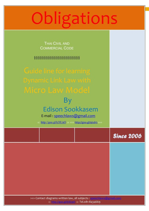 BOOK(Last New 203-353)