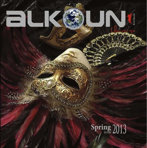 ALKOUN Cover & Content