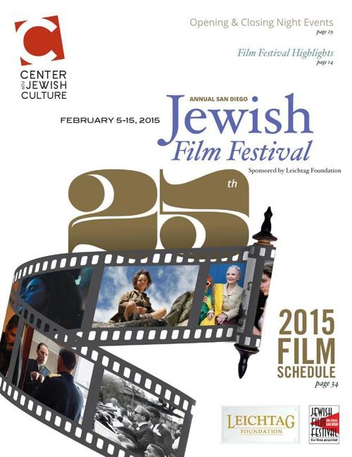 25th Anniversary - San Diego Jewish Film Festival Brochure