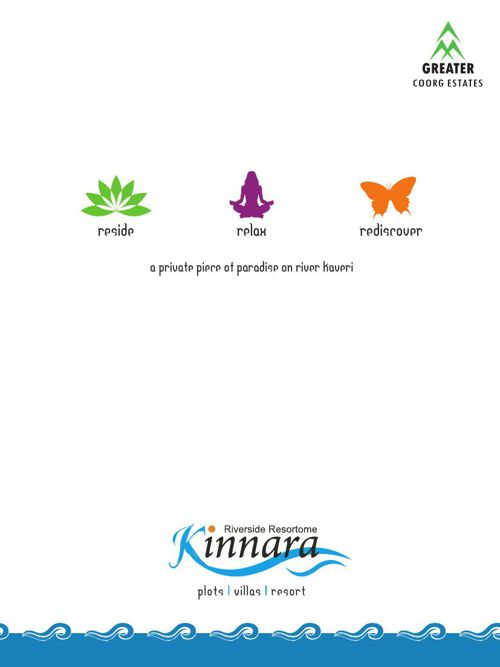 E - Brochure