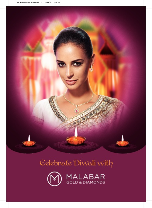 Malabar Gold & Diamonds Diwali Booklet