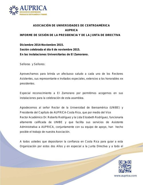 asociacion-de-universidades-de-centroamerica-2015