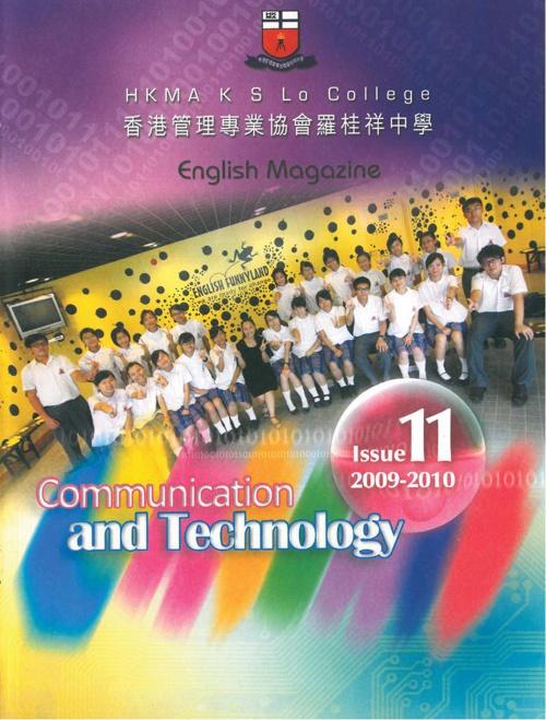 K S Lo English Magazine Issue 11