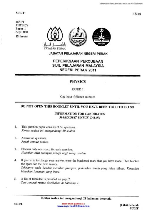SPM_TRIAL_PERAK_2011_PHYSICS_PAPER_1[1]