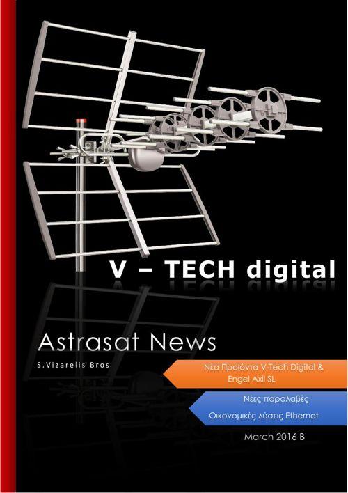 astrasat news martch II