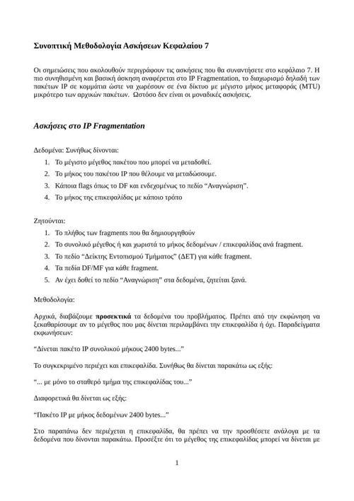 methodologia7