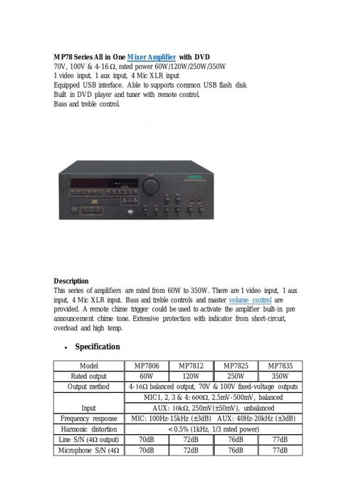 MP78 Series All in One Mixer Amplifier with DVD