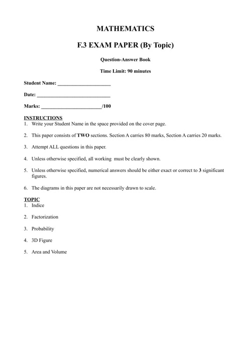 F.3 Mathematics Exam Paper (By Topic) (1)
