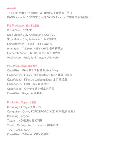 Jing's cv in Chinese(simple)