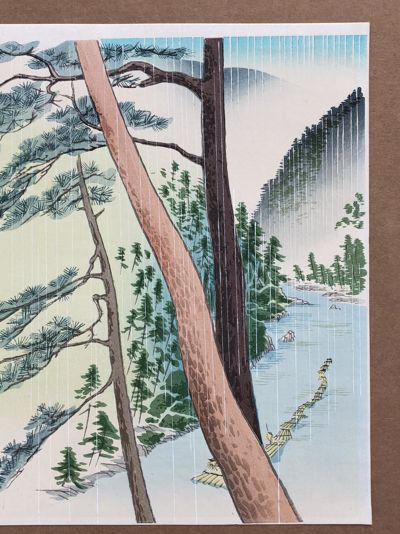 Spring Rain in Arashiyama by Tomichiro Tokuriki